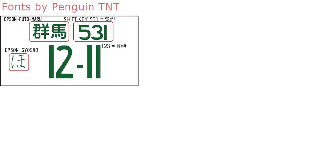 Penguin TNT - 2 free fonts - FontSpace
